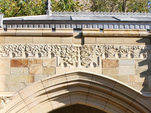 Bass Library, Yale University